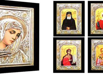evlaveia magazin ortodox